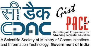 CDAC Mumbai Engineer Vacancies   CDAC Mumbai Recruitment 2020
