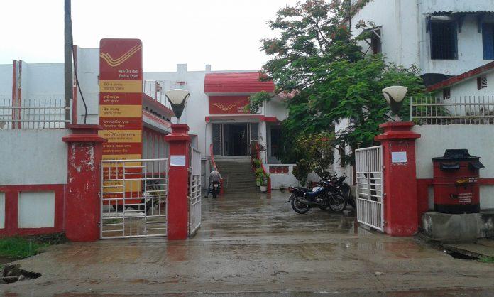 Indian Post GDS Recruitment | Gramin Dak Sewak Vacancy 2021