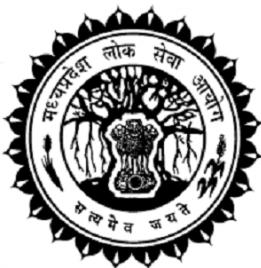 UPPCL Junior Engineer Vacancy | UP Power corporation Ltd.