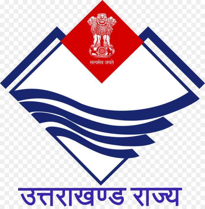 Uttarakhand Accountant & other Vacancy   UKSSSC vacancy apply online