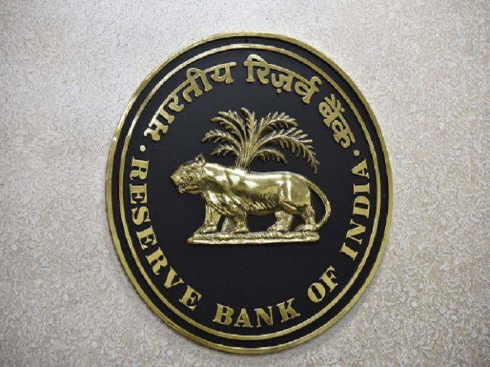 RBI Office Attendant Recruitment | RBI Vacancy 2021 for 841 post