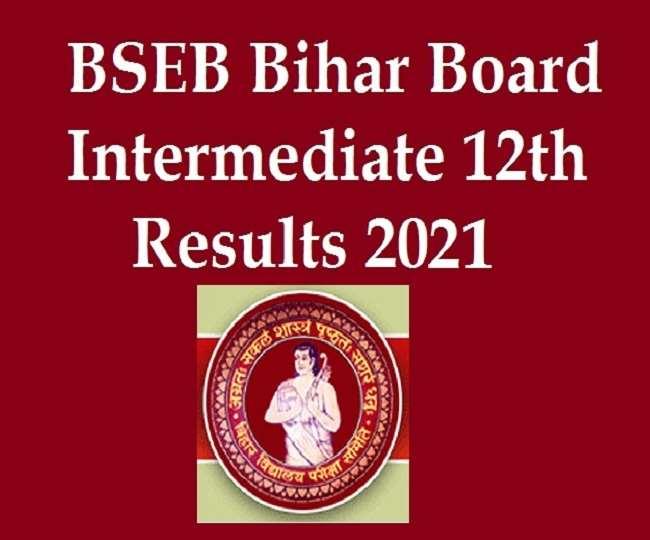 Bihar Board 12th Results
