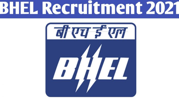 BHEL Trichy Apprentice Recruitment