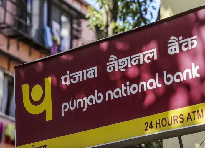 Punjab Cooperative Bank