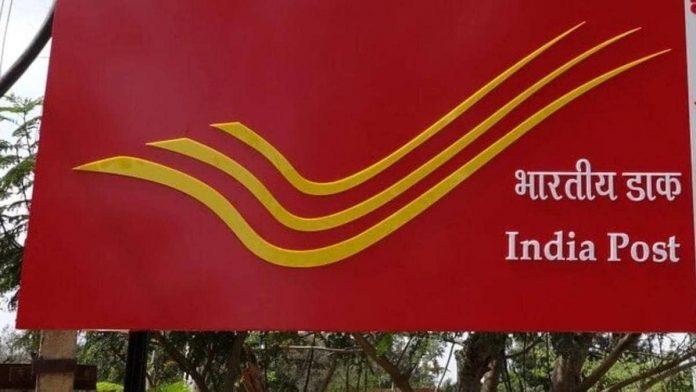 India GDS Recruitment 2021