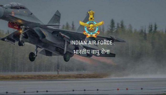 Indian Air Force Recruitment 2021