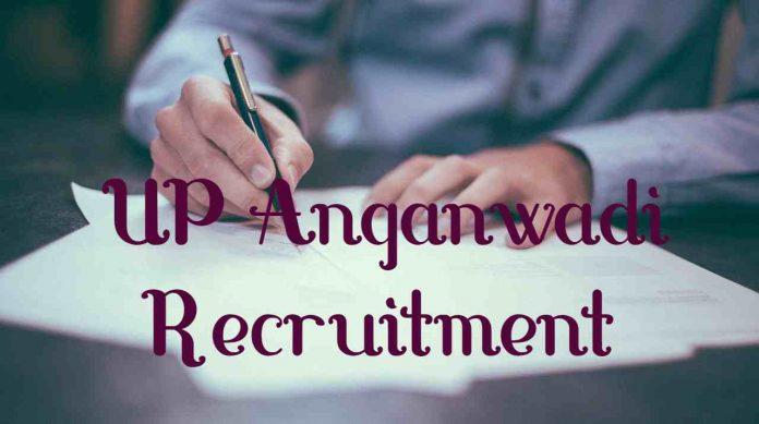 UP Aganwadi Recruitment 2021