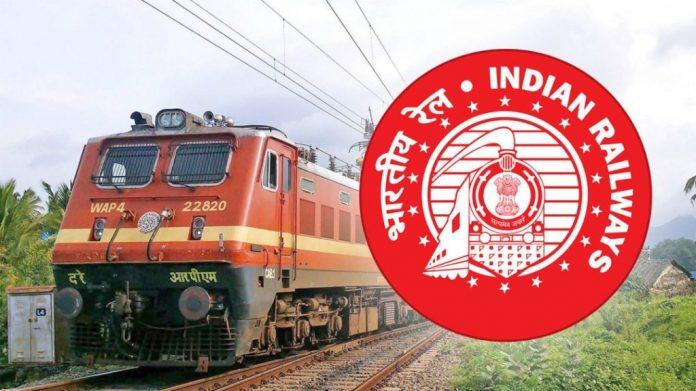 RRB NTPC: रेलवे में नौकरी