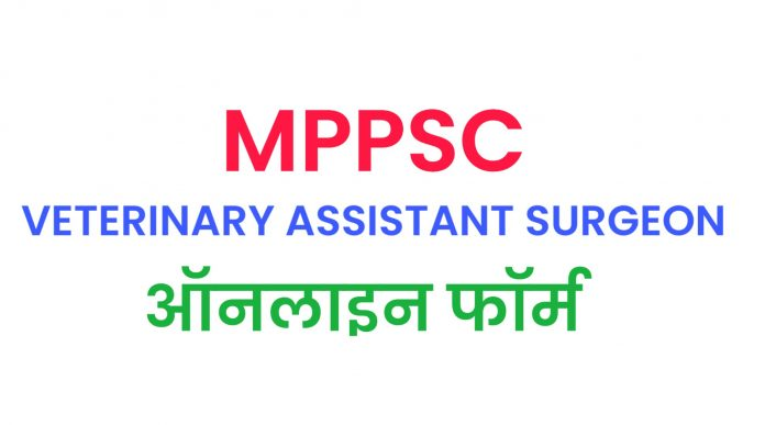MPPSC Veterinary Assistant Surgeon