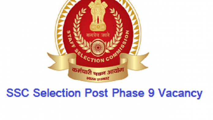 SSC Selection Post Phase-